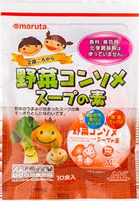 野菜コンソメスープの素